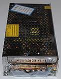Блок питания 12V/ 15A, металлический корпус , фото 2
