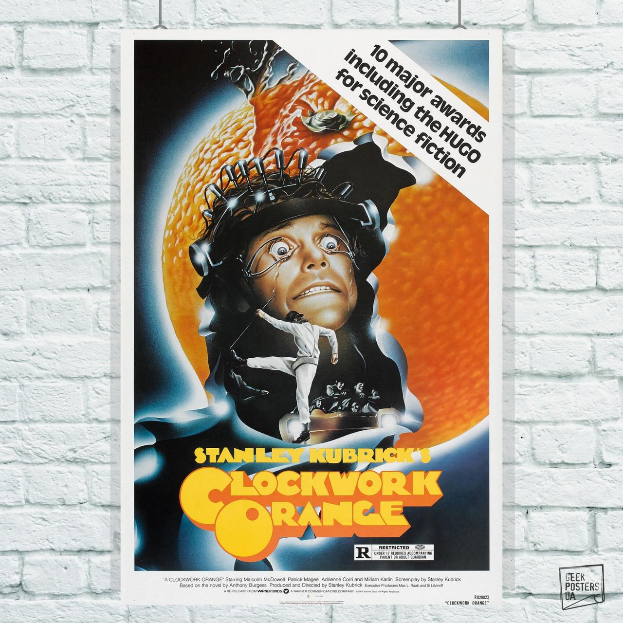 Постер Clockwork Orange, Заводной Апельсин, Кубрик. Размер 60x40см (A2). Глянцевая бумага