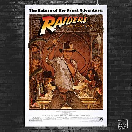 Постер Indiana Jones and the Raiders of the Lost Ark, Индиана Джонс. Размер 60x40см (A2). Глянцевая бумага, фото 2
