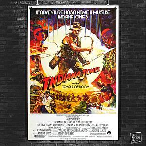 Постер Indiana Jones and the Temple of Doom, Индиана Джонс (1984). Размер 60x41см (A2). Глянцевая бумага