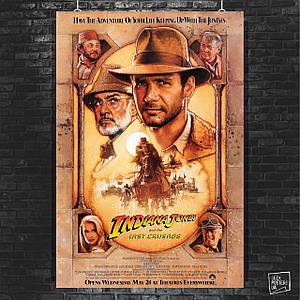 Постер Indiana Jones and the Last Crusade, Индиана Джонс. Размер 60x40см (A2). Глянцевая бумага