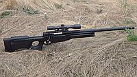 Снайперская винтовка ZM52, фото 1