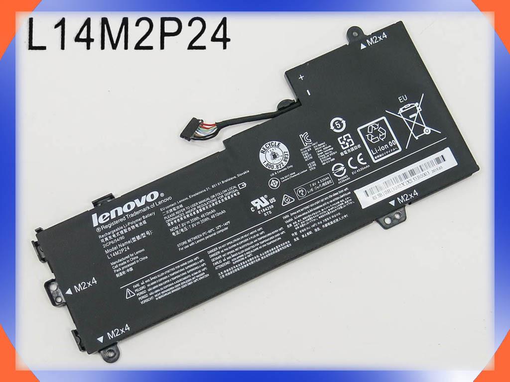 Батарея Lenovo IdeaPad 100-14IBY, Lenovo U30, E31-70, U31-70 Series (L