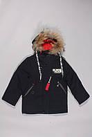 Куртка зимняя для мальчика (104-128)