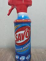 Антибактериальное средство против плесени и грибка SAVO