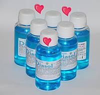 Диасол, средство для очистки фрез