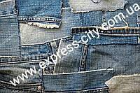 Ветошь джинс