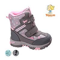 Новая коллекция зимней обуви оптом 2018. Детская зимняя обувь бренда Tom.m для девочек (рр. с 27 по 32)