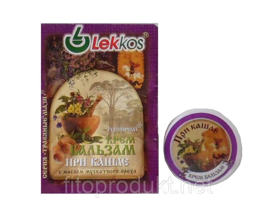 Крем-бальзам при кашле с маслом мускатного ореха Леккос 10 г