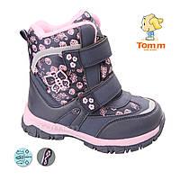 Новая коллекция зимней обуви оптом 2018. Детская зимняя обувь бренда Tom.m  для девочек 2e907aa14f4