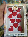 Прикраси на торт капкейк Сердечка №1, фото 2