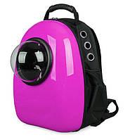 Рюкзак с иллюминатором CosmoPet переноска для кошек и небольших собак 32х42х29 см. Розовый