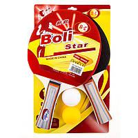Ракетка для настільного тенісу набір Boli Star 9010 2 ракетки 3 кулі блістер 846f5c9c68289