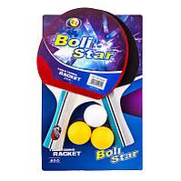 Ракетка для настільного тенісу набір Boli Star 9011 2 ракетки 3 кулі блістер 09456ad2e7e1b