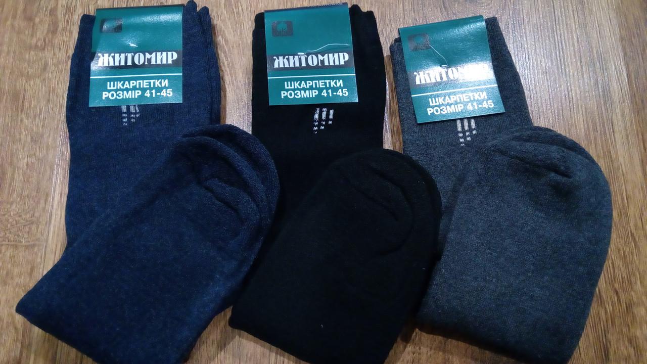 Чоловічі махрові шкарпетки,м.Житомир