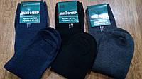 Чоловічі махрові шкарпетки,м.Житомир, фото 1