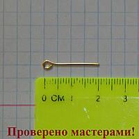 Булавка бижутерная 2 см, золотистая,1 шт.