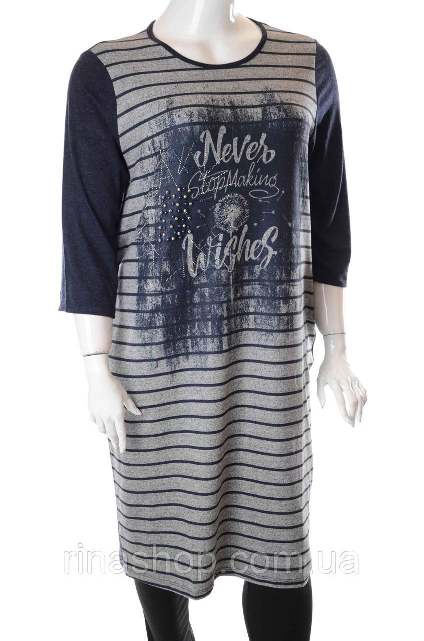 Платье женское 7858