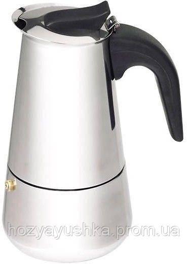 Кофеварка гейзерная Luxberg LX 135001 - 400мл