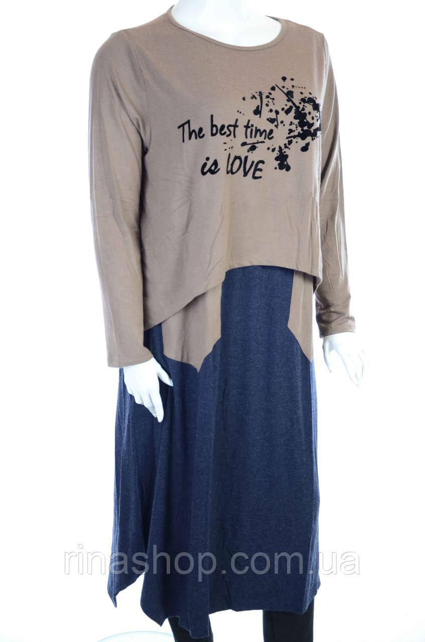 Платье женское 7860