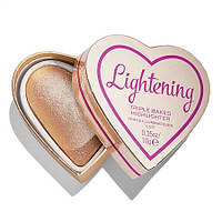 Хайлайтер запеченный Makeup Revolution - I Heart Glow Hearts Luminous Lightening