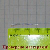 Пин с шариком. Цвет: светлое серебро. Размер: 30х0.5мм, шарик 2 мм, 1 шт.