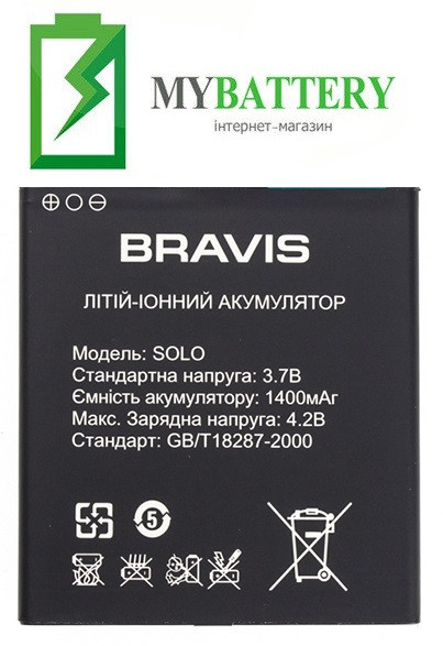 Оригинальный аккумулятор АКБ батарея Bravis  Solo 1400mAh 3.7V