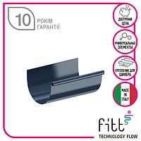 Ринва 3м Fitt 125 графіт