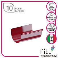 Ринва 3м Fitt 125 червоний
