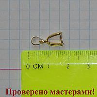 Держатель для кулона 1,7 см золотистый,1 шт.