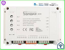 Sonoff Беспроводной WiFi выключатель 4 канала 10 ампер Sonoff