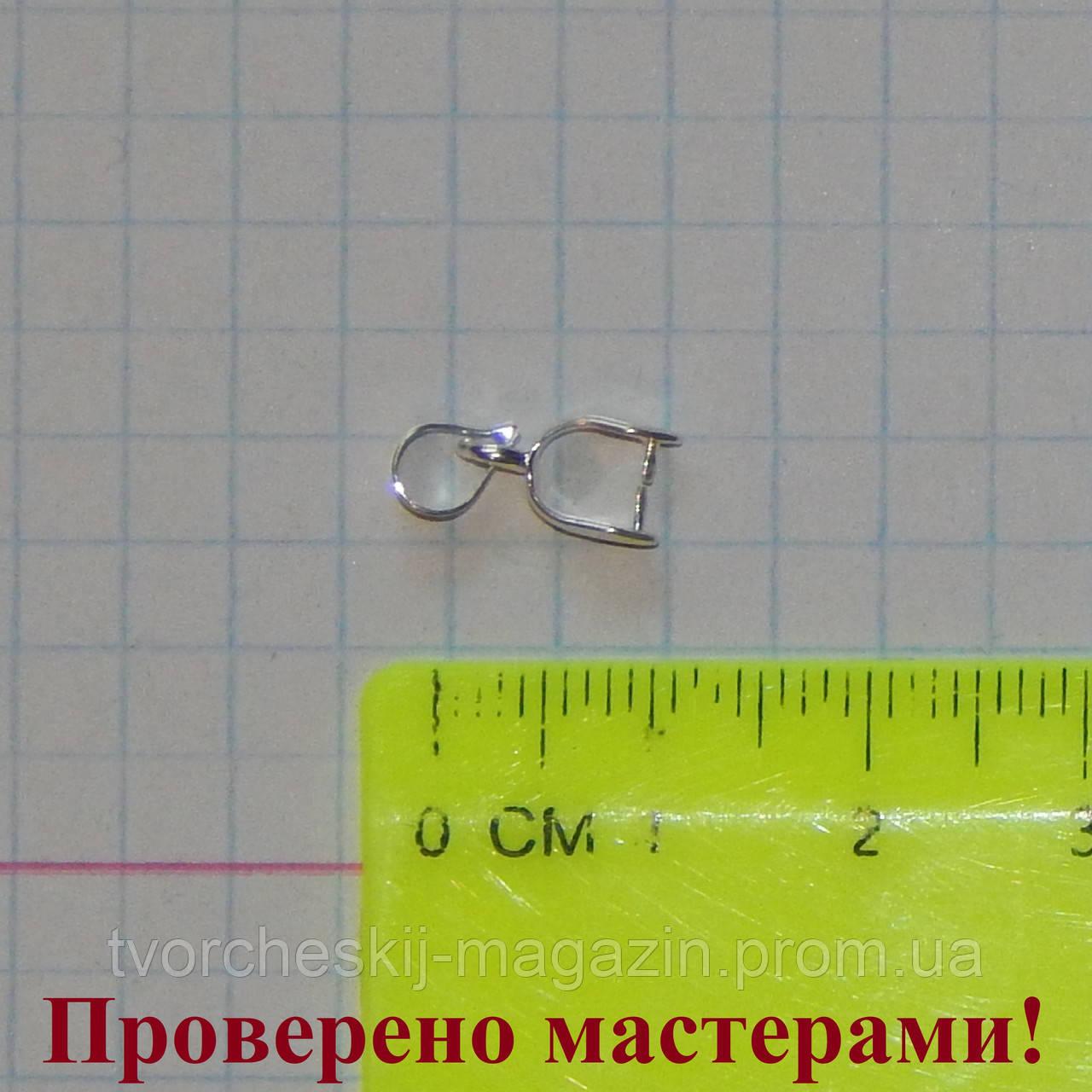 Держатель для кулона 1,5 см светло-серебристый,1 шт.