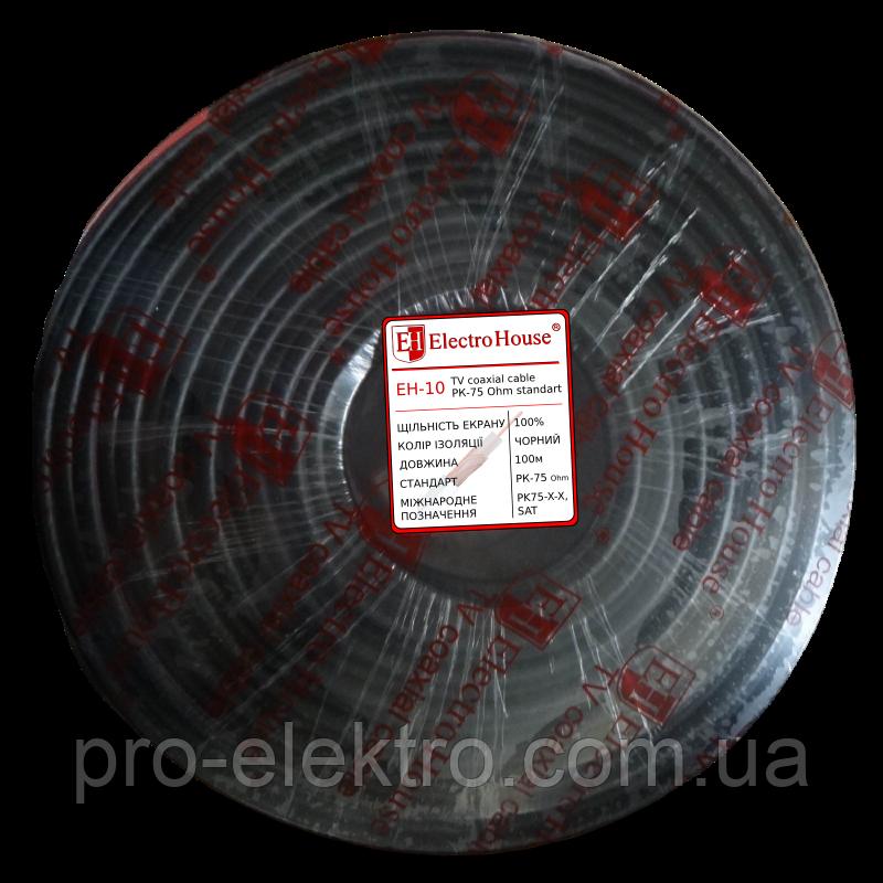 EH-10 Телевизионный (коаксиальный) кабель RG-6U 100% CCS 0,75 без фольги 128 медных жил ПВХ/черный