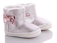 Пинетки детские Clibee-Caleton YD149 pink (17-20) - купить оптом на 7км в одессе