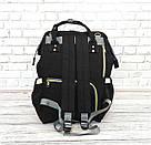Сумка-рюкзак для мам в стиле LeQueen черная, фото 5