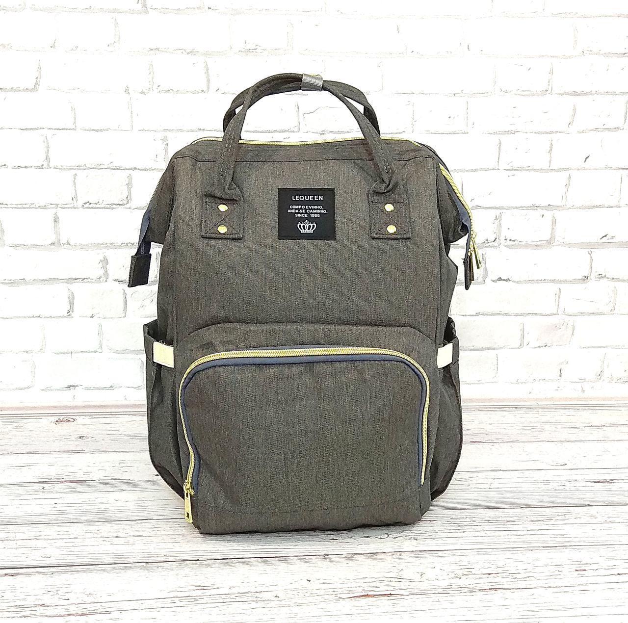 Сумка-рюкзак для мам в стиле LeQueen серая