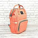 Сумка-рюкзак для мам в стиле LeQueen розовая, фото 5