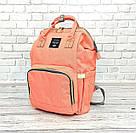Сумка-рюкзак для мам в стиле LeQueen розовая, фото 7