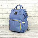 Сумка-рюкзак для мам в стиле LeQueen сиреневая, фото 2