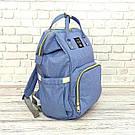 Сумка-рюкзак для мам в стиле LeQueen сиреневая, фото 5