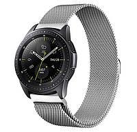 Миланский сетчатый ремешок для часов Samsung Galaxy Watch 42 mm (SM-R810) - Silver