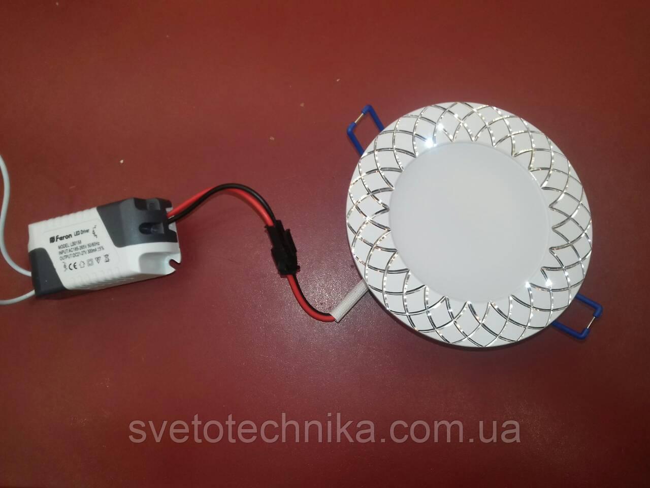 Светодиодный светильник Feron AL780 5W 4000К (корпус -белый)