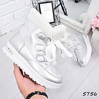 Ботинки женские зимние дутики Prima серебро , женская обувь