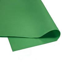 Фоамиран Зефирный Зеленый травяной 50х50 см, 1 мм Китай