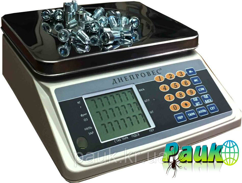 Весы для поштучного взвешивания 3кг ВТД-СЧ(F998-3СЧ)