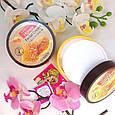 Медовый питательный крем для кожи лица SAEM Care Plus Honey Facial Cream200 мл, фото 2