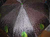 Зонтики полуавтомат