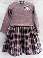 Платье для девочки 5-8 лет бежевого цвета низ в клетку оптом