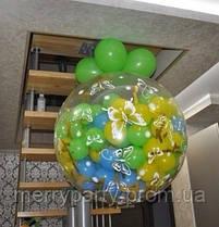 Шар сюрприз на 100 шаров с оформлением