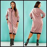 Батальне ангорове плаття на замочку з кишенями.Р-ри 50-56 864faf4b36329